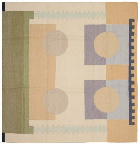 6×6 Nicholls Multi Color Oriental Square Rug 012922