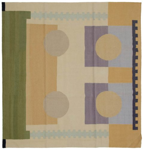 6×6 Nicholls Multi Color Oriental Square Rug 012932