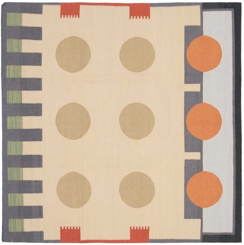 6×6 Nicholls Multi Color Oriental Square Rug 024775