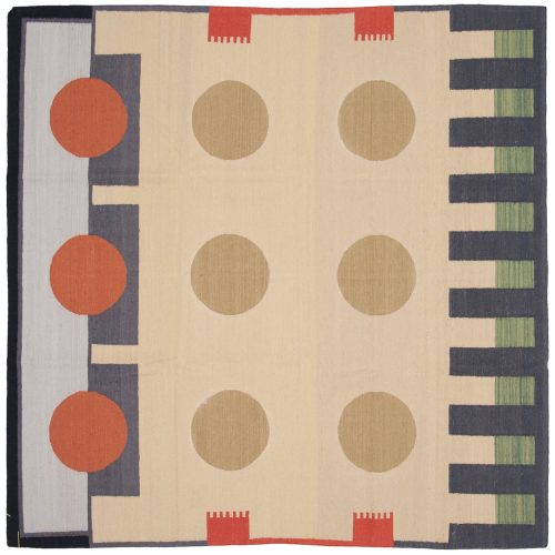 6×6 Nicholls Multi Color Oriental Square Rug 024778