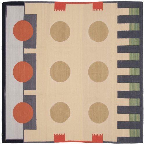6×6 Nicholls Multi Color Oriental Square Rug 024778