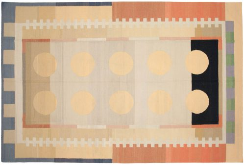 8×12 Nicholls Multi Color Oriental Rug 047264